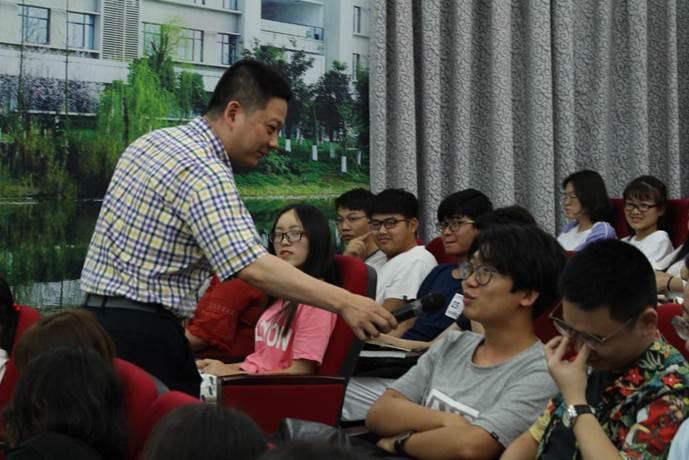 【交大】李子湖讲堂:从《弟子规》中学习与成长