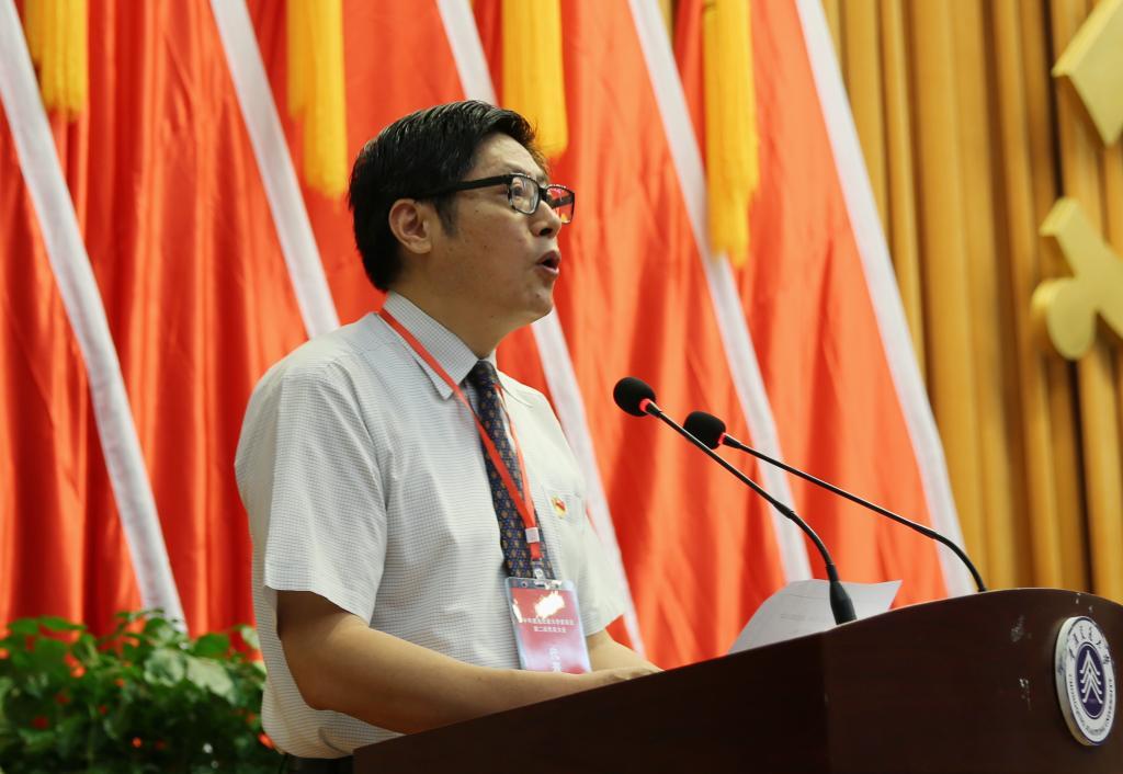 【交大】中国共产党重庆交通大学第二次代表大会隆重召开